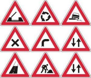 Brīdinājuma zīmes