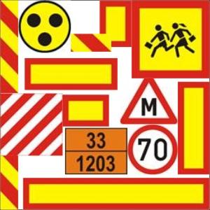 Transportlīdzekļu pazīšanas zīmes