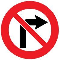 Ceļa zīme - Nr. 315 Nogriezties pa labi aizliegts