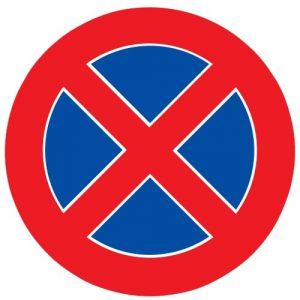 Ceļa zīme - Nr. 326 Apstāties aizliegts