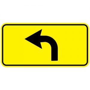 Ceļa zīme - Nr. 733 Apbraukšanas ceļa virziens