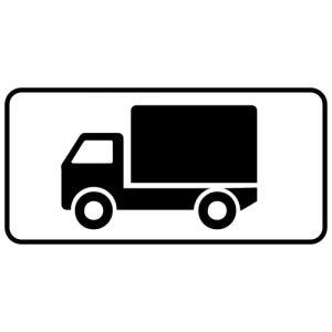 Ceļa zīme - Nr. 818 Transportlīdzekļa veids