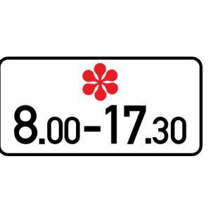 Ceļa zīme - Nr. 829 Darbības laiks