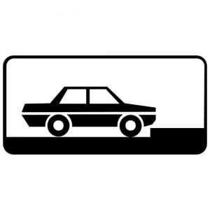 Ceļa zīme - Nr. 833 Transportlīdzekļa novietojuma veids stāvvietā
