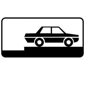 Ceļa zīme - Nr. 839 Transportlīdzekļa novietojuma veids stāvvietā