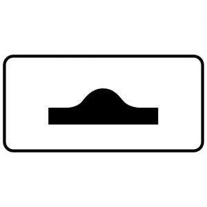 Ceļa zīme - Nr. 850 Ātrumvalnis