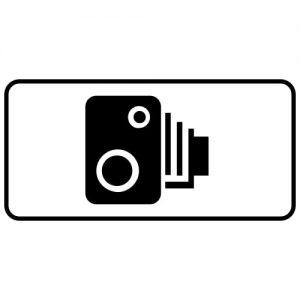Ceļa zīme - Nr. 853 Fotoradars