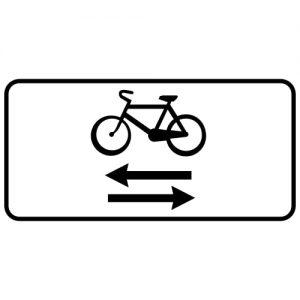 Ceļa zīme - Nr. 854 Informācija par velosipēdu ceļu