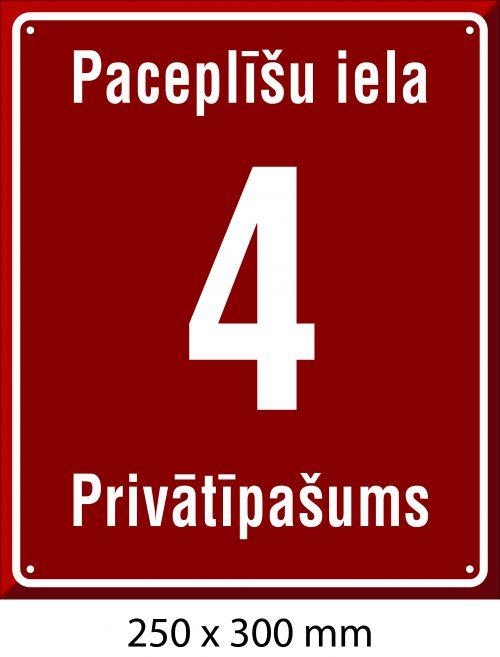 Mājas numurs, māju numura plāksne - Jelgavas standarts
