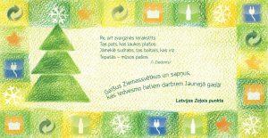 Dizaina izstrāde kartiņām, apsveikumiem u.c.