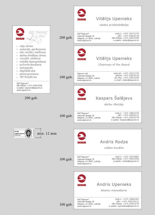 Dizaina izstrāde vizītkartēm
