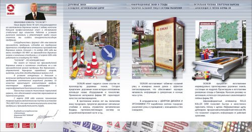 Dizaina izstrāde bukletiem, informatīviem materiāliem u.c.